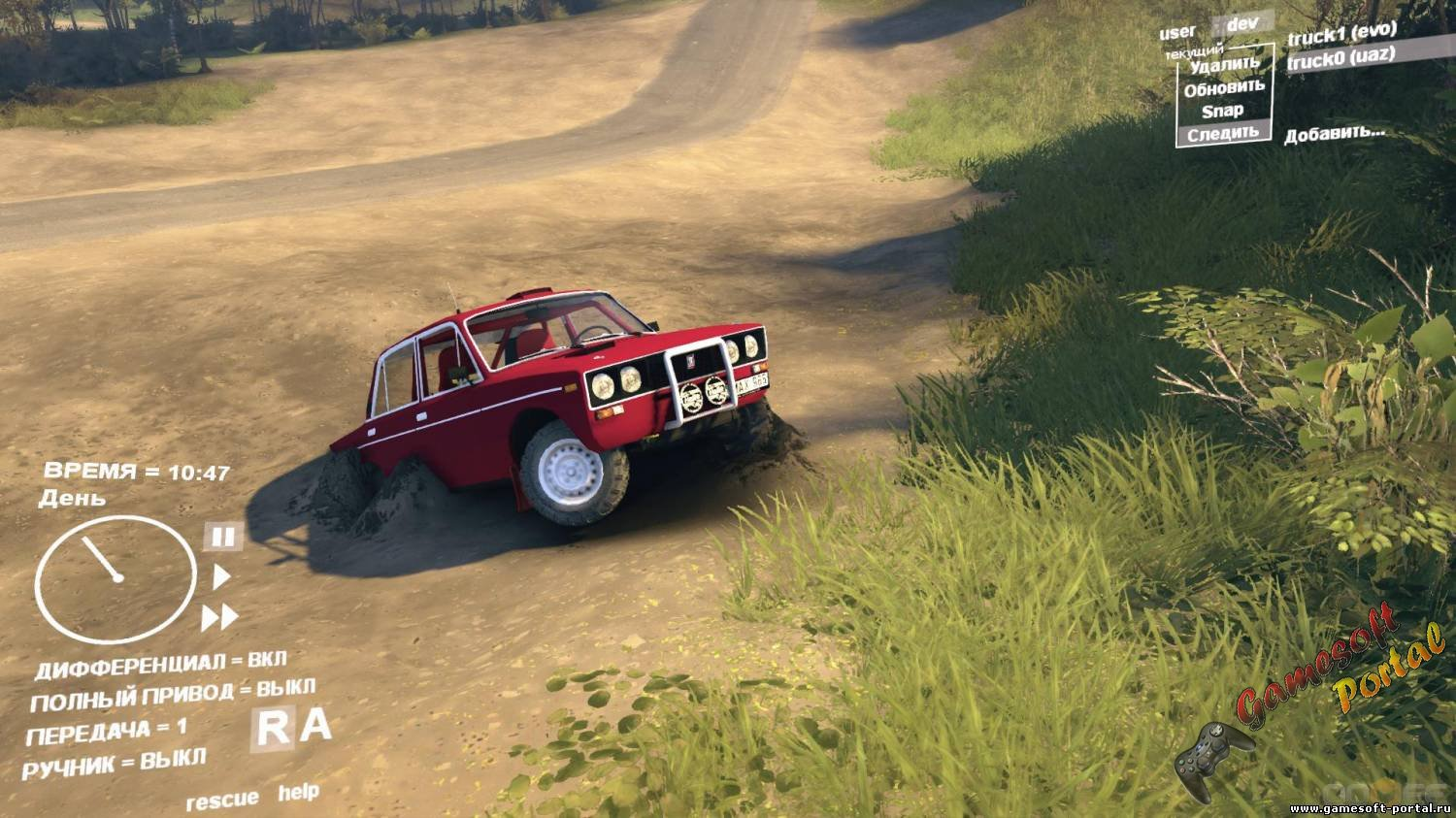 Ваз 2106 Ралли для Spin Tires 2013