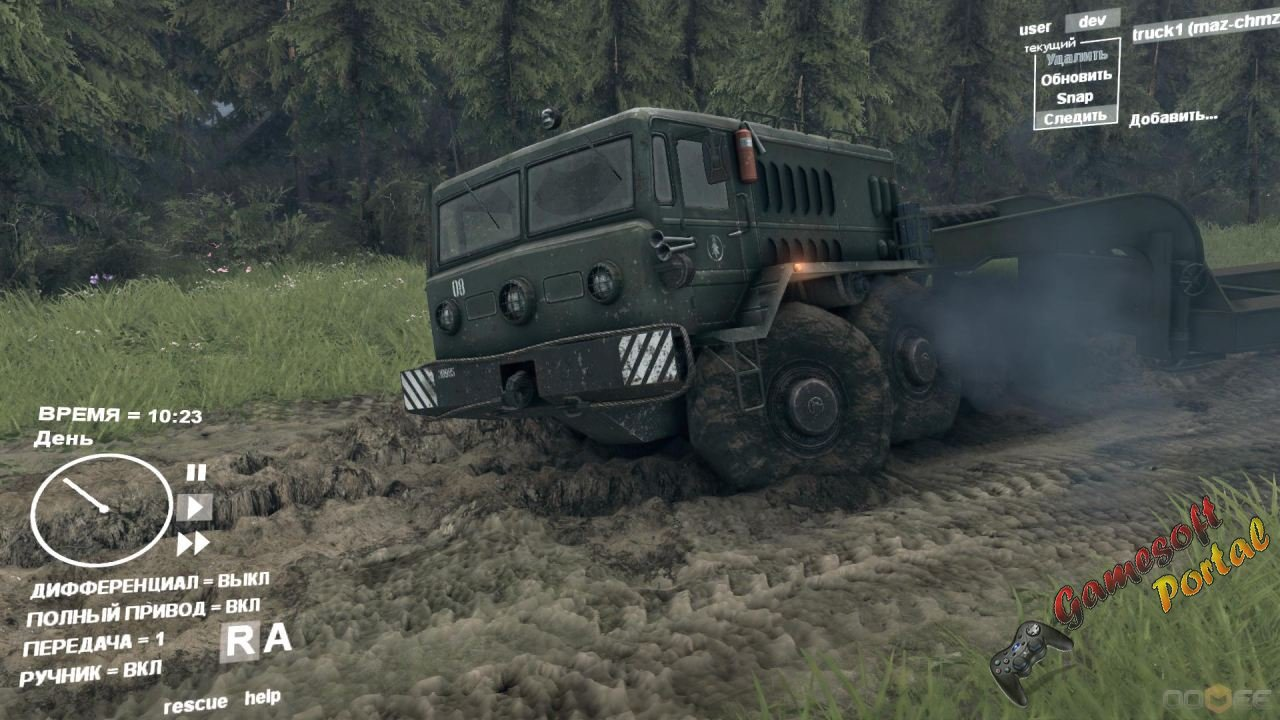 RealMud для Spin Tires 2013