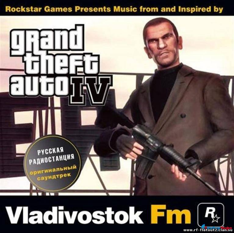 Радиостанция Владивосток для Grand Theft Auto San Andreas