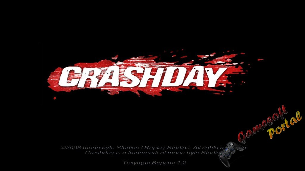 No CD/DVD 1.2 для Crashday