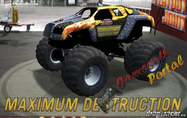 Maximum Destruction для Flatout 2